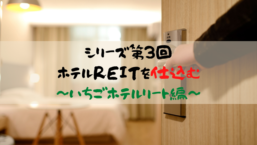 f:id:shiawase-investor:20200530041601p:plain