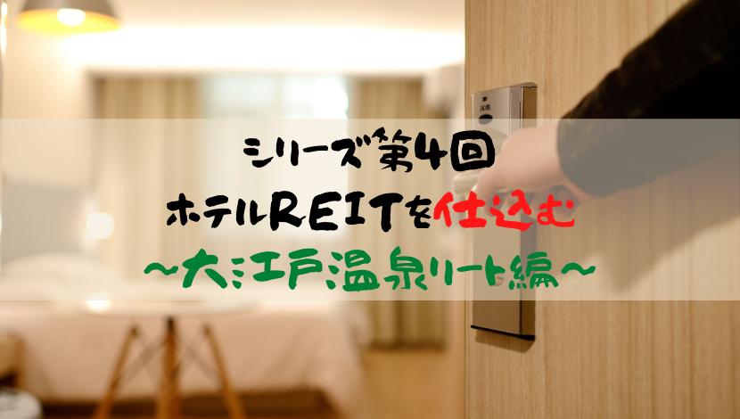 f:id:shiawase-investor:20200531012429p:plain