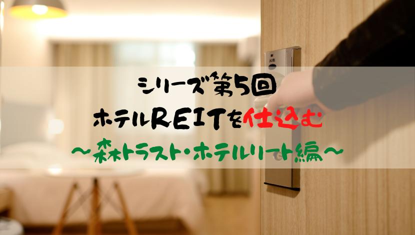 f:id:shiawase-investor:20200605224624p:plain