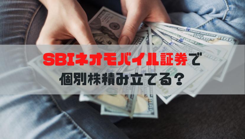 f:id:shiawase-investor:20200614042237p:plain