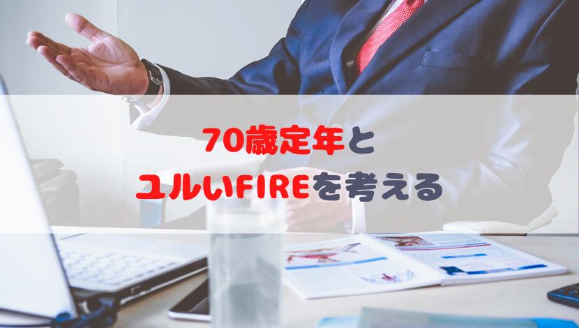 f:id:shiawase-investor:20200614230139p:plain