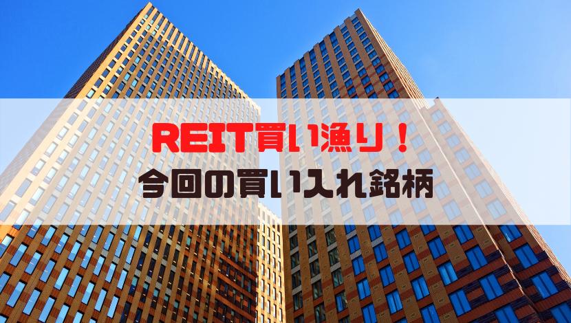 f:id:shiawase-investor:20200617022225p:plain