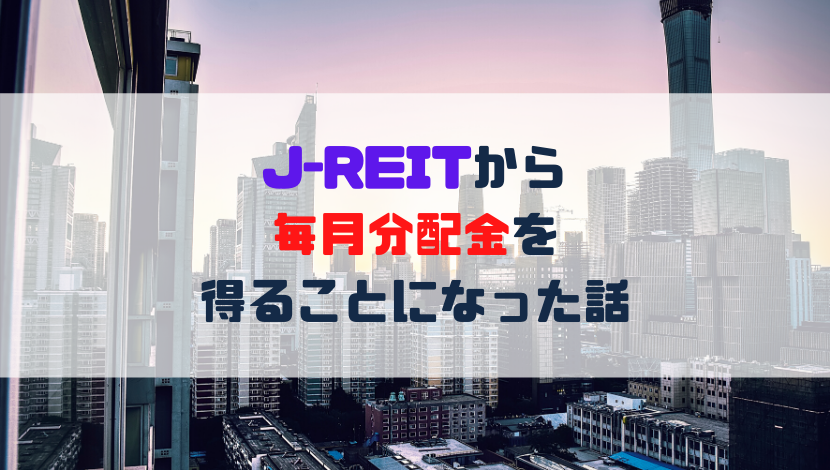 f:id:shiawase-investor:20200620180554p:plain