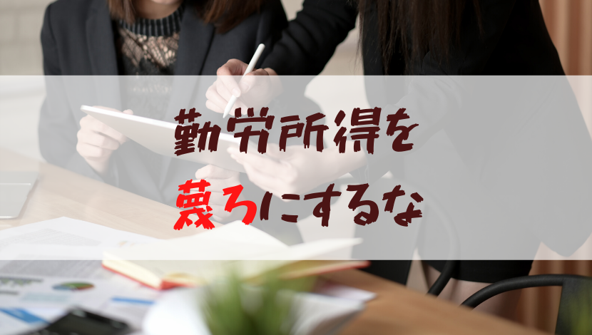 f:id:shiawase-investor:20200724054656p:plain