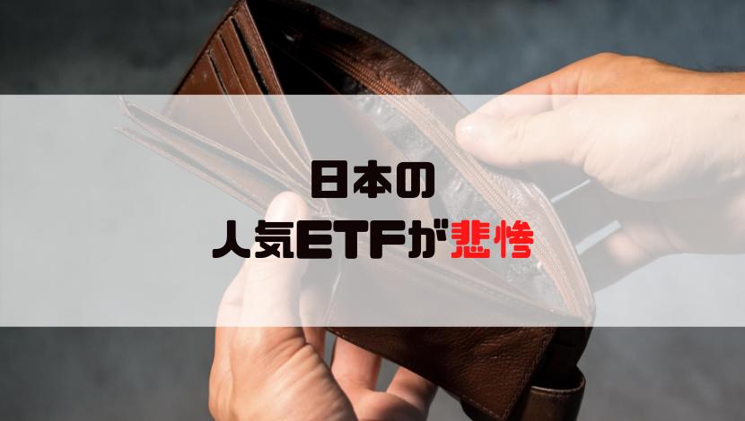 f:id:shiawase-investor:20200726031428p:plain