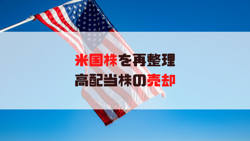f:id:shiawase-investor:20200801032819p:plain