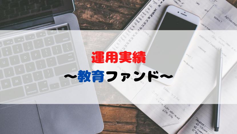 f:id:shiawase-investor:20200808004441p:plain