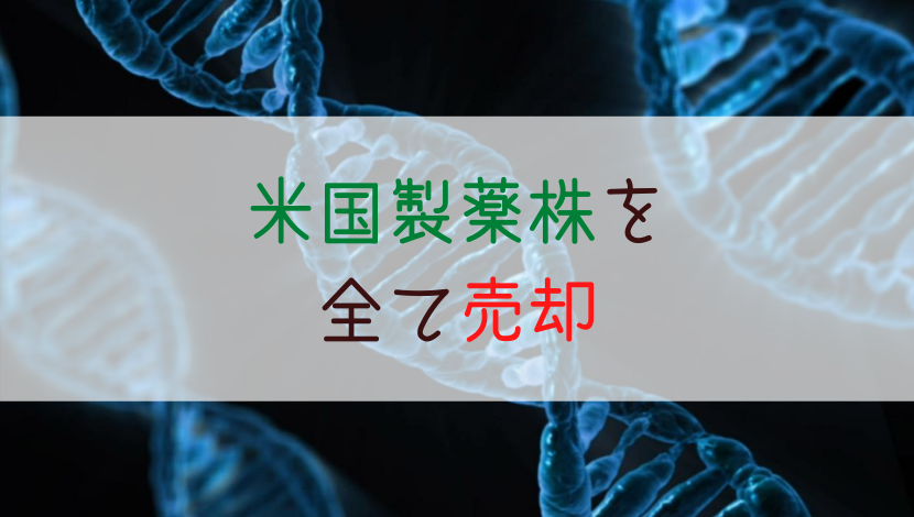 f:id:shiawase-investor:20200808011228p:plain