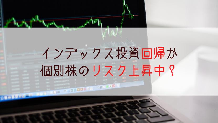 f:id:shiawase-investor:20200808032057p:plain