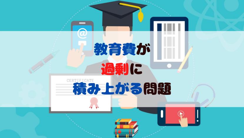 f:id:shiawase-investor:20200810234802p:plain