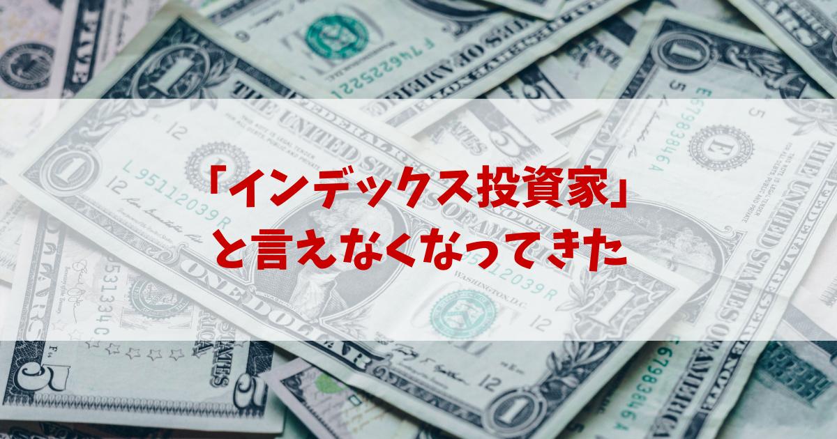 f:id:shiawase-investor:20201226071754p:plain