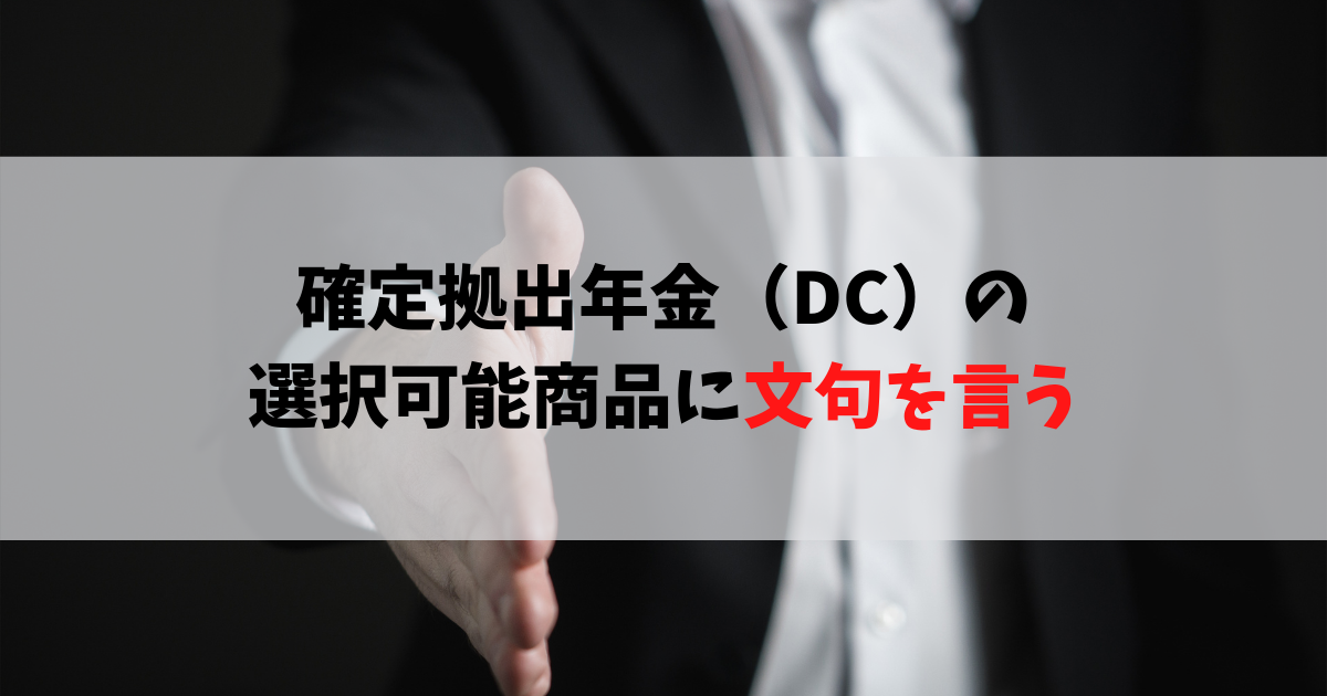 f:id:shiawase-investor:20201228130153p:plain