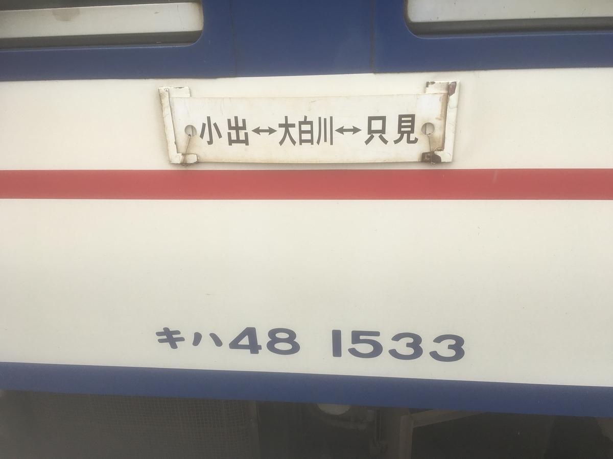 f:id:shiawaseb:20201223122455j:plain