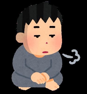f:id:shiawaseb:20210213120929p:plain