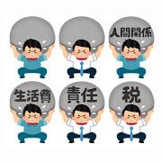 f:id:shiawaseb:20210224092150j:plain