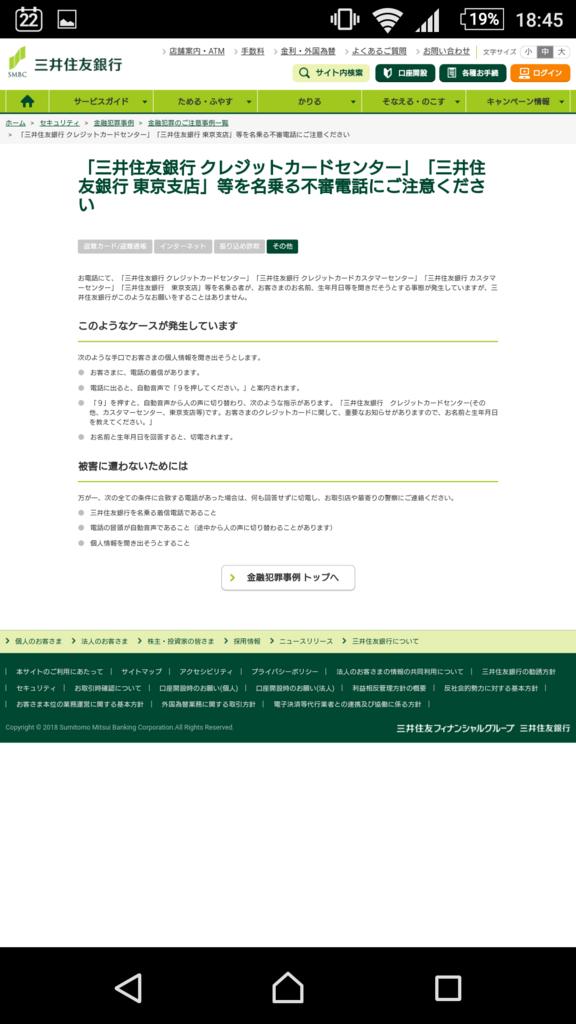 f:id:shiawaseni:20180122184616p:plain