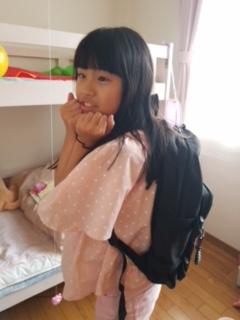 f:id:shiawasenowashiawase:20180709164837p:plain