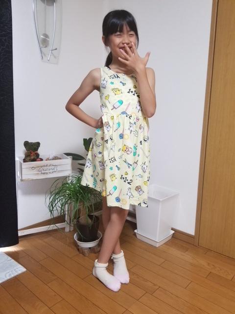 f:id:shiawasenowashiawase:20180729072400p:plain