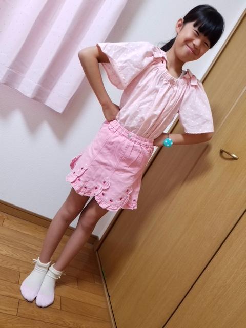 f:id:shiawasenowashiawase:20180827224153p:plain
