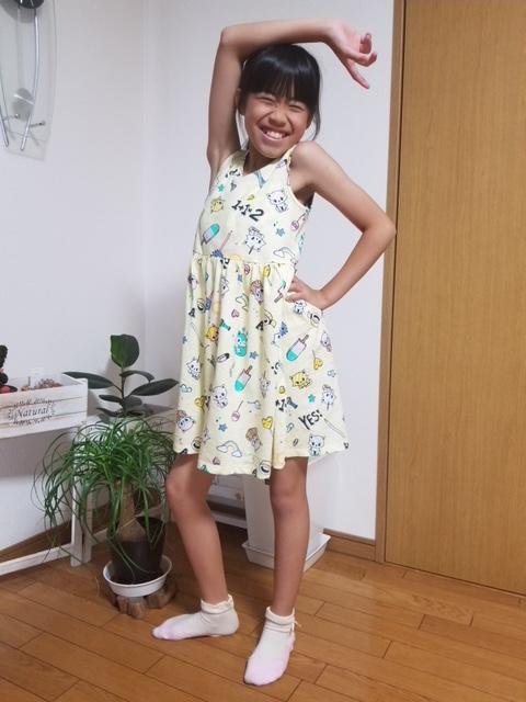 f:id:shiawasenowashiawase:20180903044657p:plain