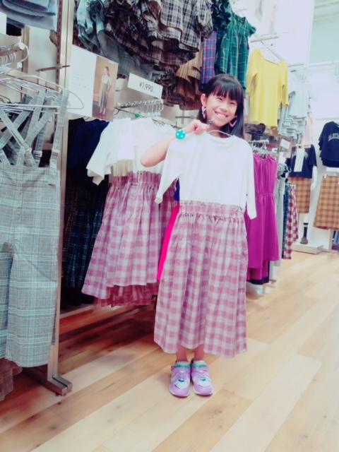 f:id:shiawasenowashiawase:20180905234436p:plain