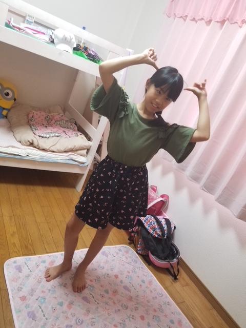 f:id:shiawasenowashiawase:20180919230229p:plain