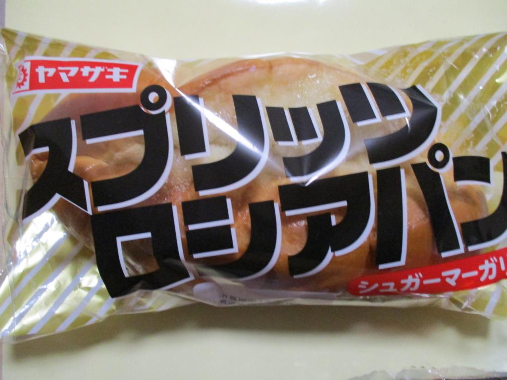 f:id:shiba-i-nu:20170112223253j:plain