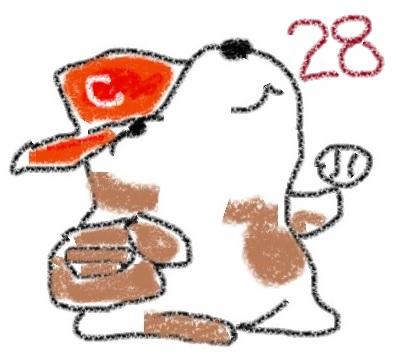 f:id:shiba-i-nu:20170412185902j:plain