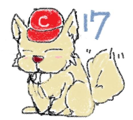 f:id:shiba-i-nu:20170415172029j:plain