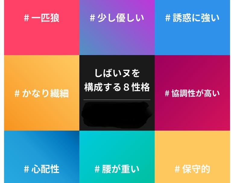 f:id:shiba-i-nu:20170629124446j:plain