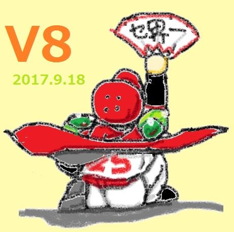 f:id:shiba-i-nu:20170918174908j:plain