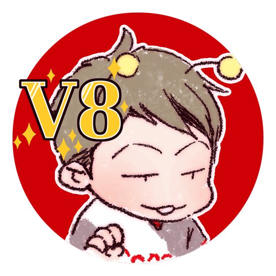 f:id:shiba-i-nu:20170926102246j:plain