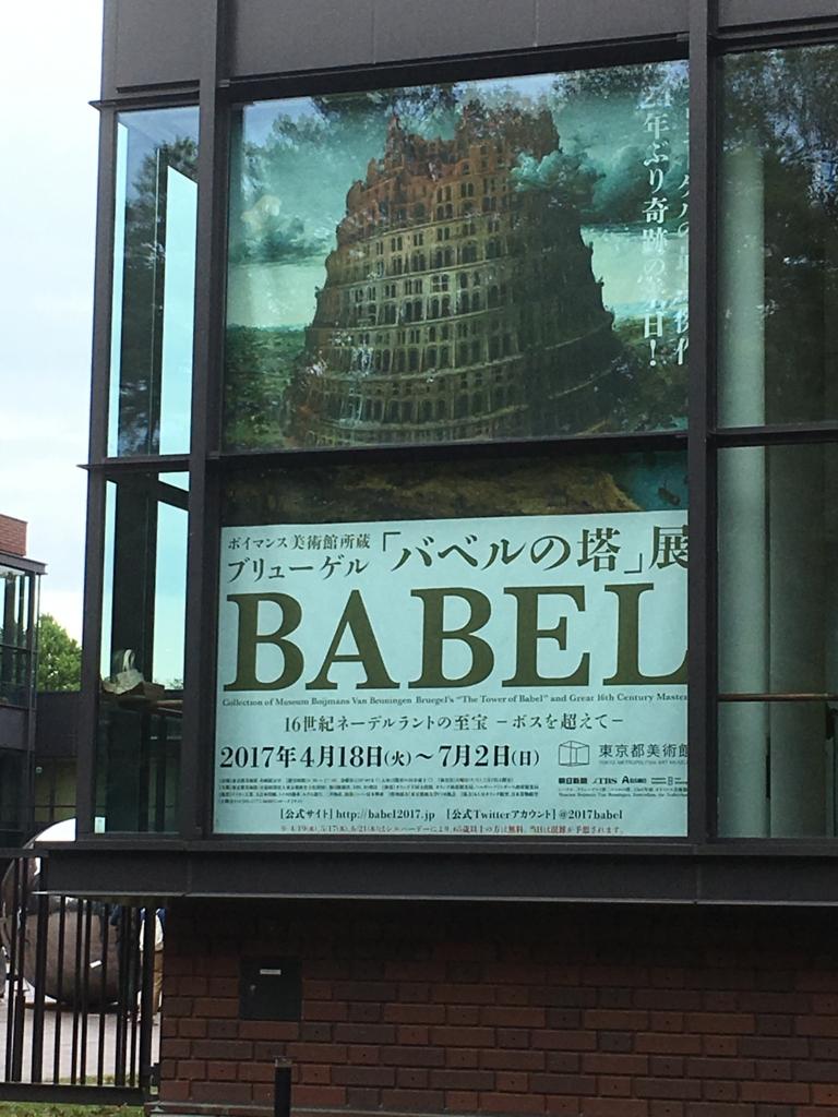 f:id:shiba-inu-in-abroad:20170518112820j:plain