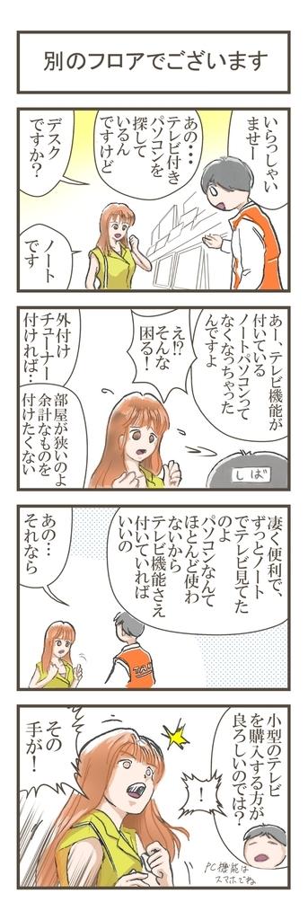 f:id:shiba-kaito:20180902111517j:plain