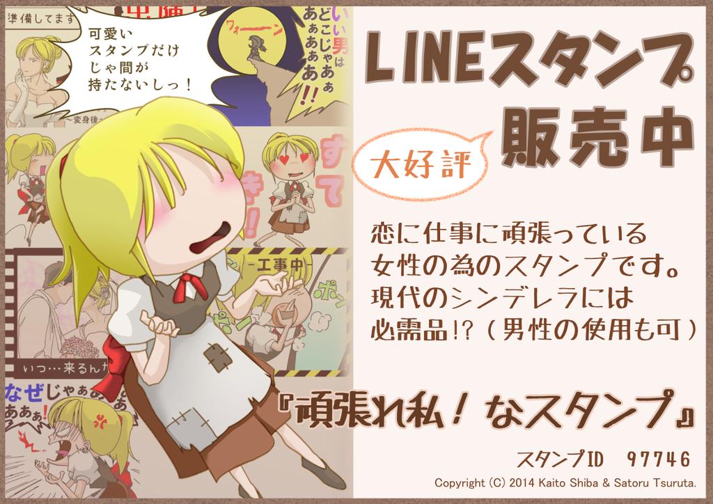 f:id:shiba-kaito:20180905060931j:plain