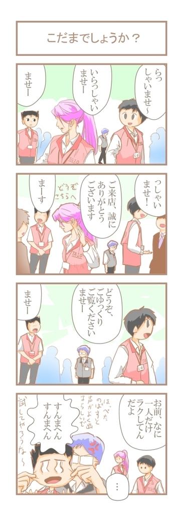f:id:shiba-kaito:20180905075615j:plain