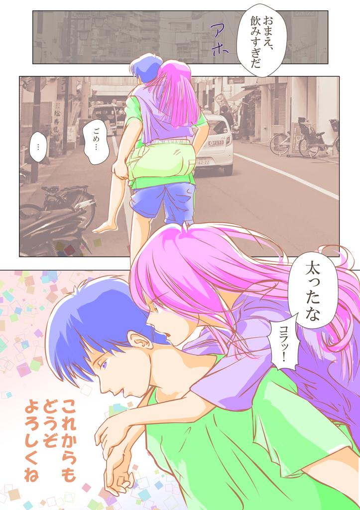 f:id:shiba-kaito:20180909030746j:plain