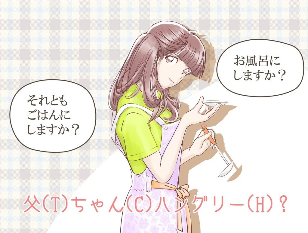 f:id:shiba-kaito:20180912022837j:plain
