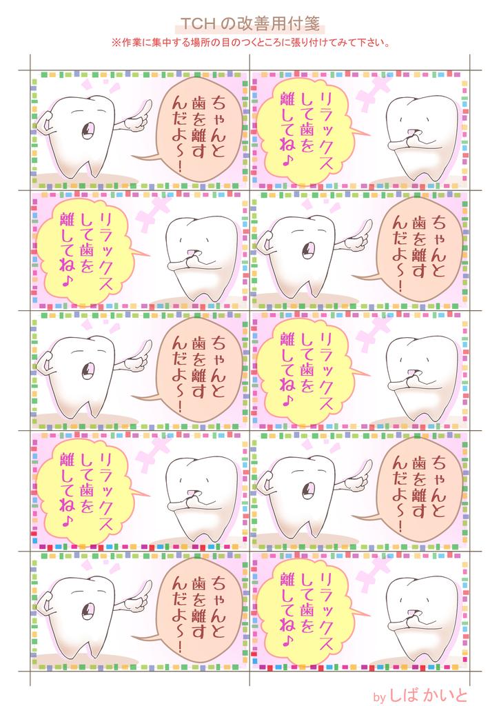 f:id:shiba-kaito:20180912022941j:plain