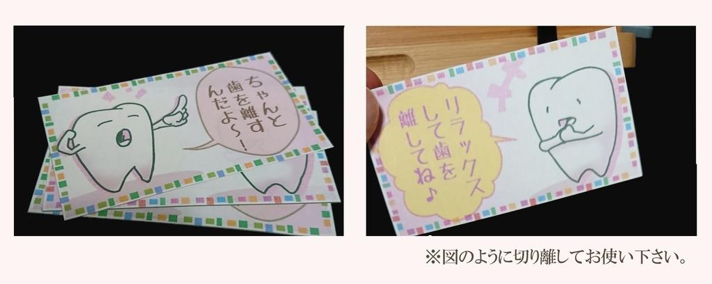 f:id:shiba-kaito:20180912023002j:plain