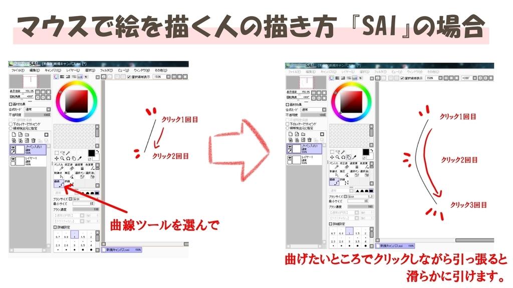 f:id:shiba-kaito:20181004024516j:plain
