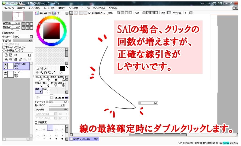 f:id:shiba-kaito:20181004024545j:plain