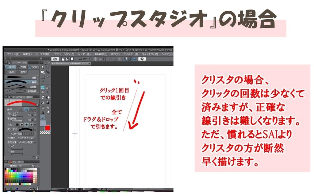 f:id:shiba-kaito:20181004025312j:plain