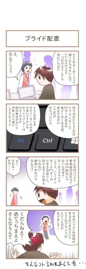 f:id:shiba-kaito:20181011111817j:plain