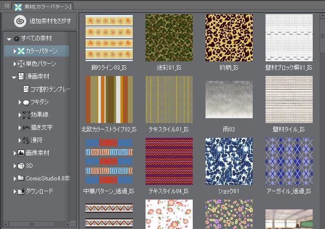 f:id:shiba-kaito:20181021090424j:plain