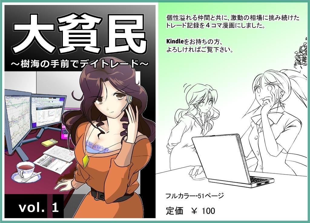 f:id:shiba-kaito:20181021214158j:plain