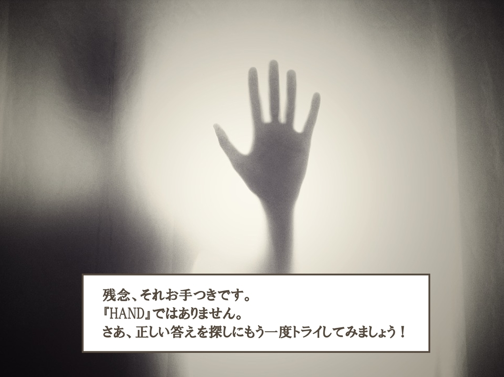 f:id:shiba-kaito:20181031044607j:plain