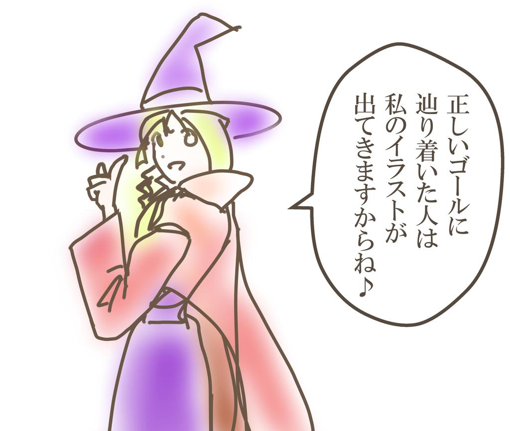 f:id:shiba-kaito:20181031182648j:plain