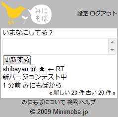 20090625014925