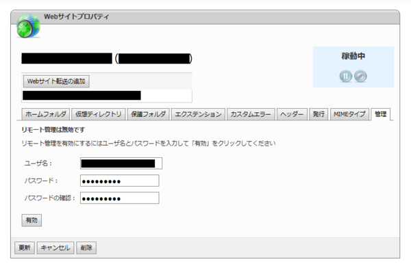 20110526214159
